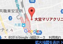美容皮膚科 大宮マリアクリニック Googleマップ