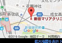 美容皮膚科 新宿マリアクリニック Googleマップ