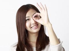 町田マリアの医療脱毛3つの0円について解説いたします
